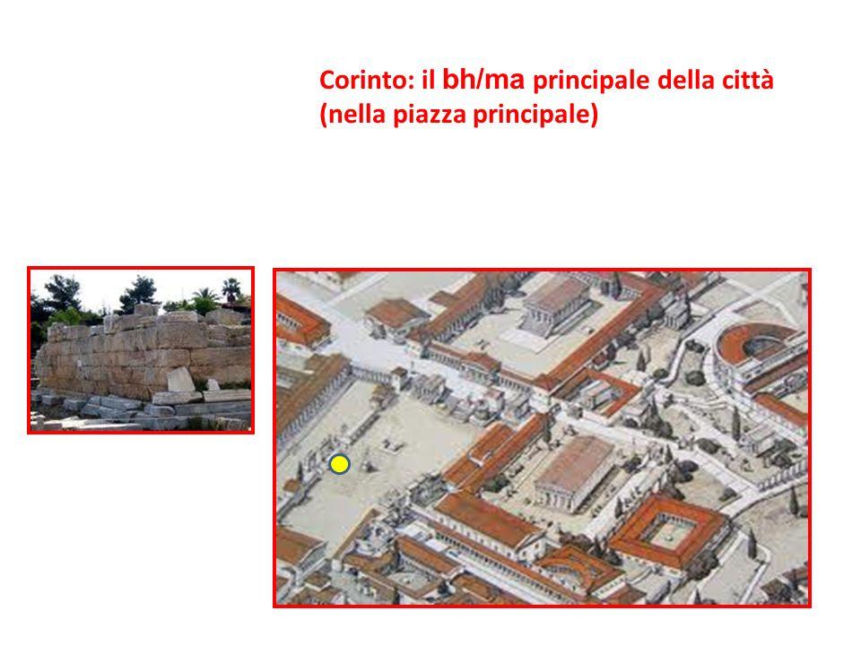 Corinto: il bh/ma principale della città