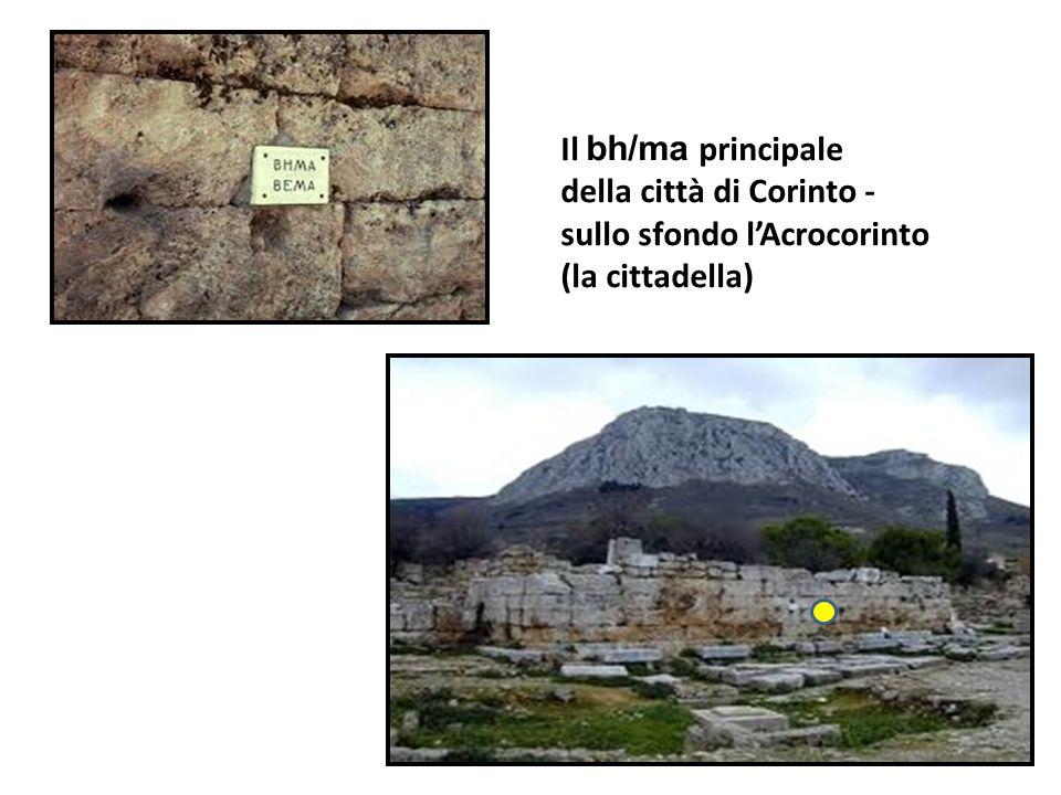 Il bh/ma principale della città di Corinto - sullo sfondo l'Acrocorinto (la cittadella)