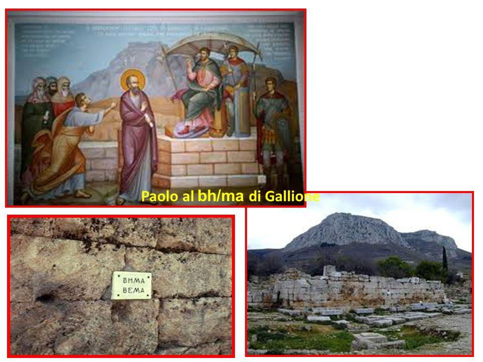 Paolo al bh/ma di Gallione