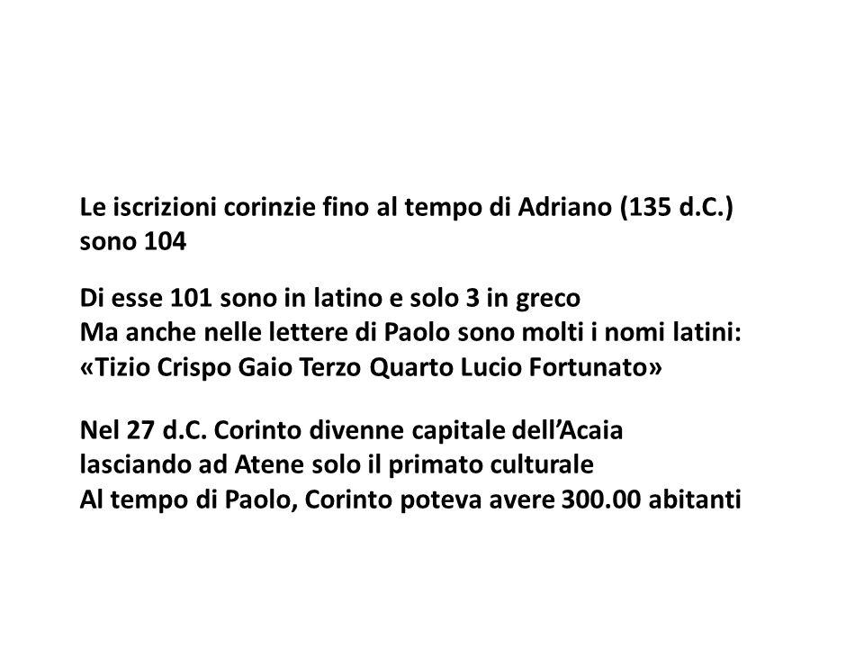Le iscrizioni corinzie fino al tempo di Adriano (135 d.C.)