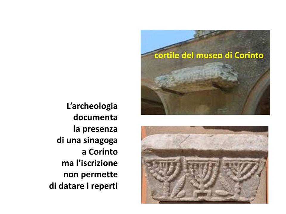 cortile del museo di Corinto