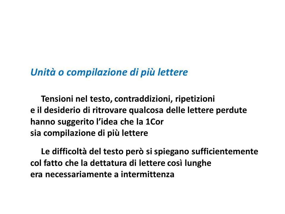 Unità o compilazione di più lettere