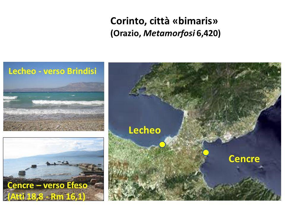 Corinto, città «bimaris»