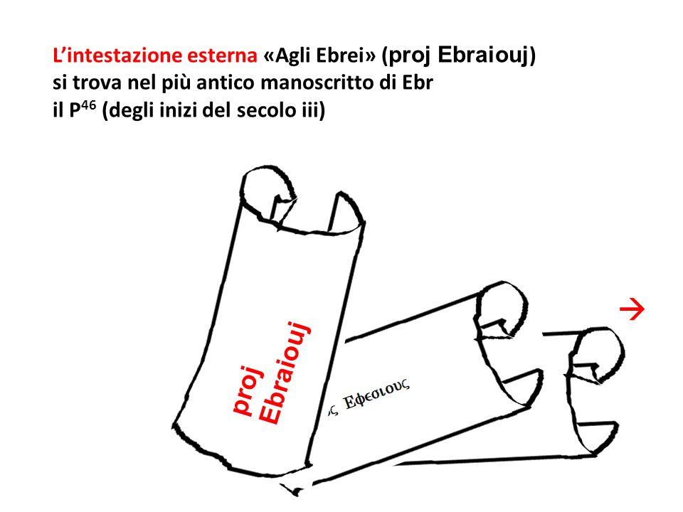  proj Ebraiouj L'intestazione esterna «Agli Ebrei» (proj Ebraiouj)