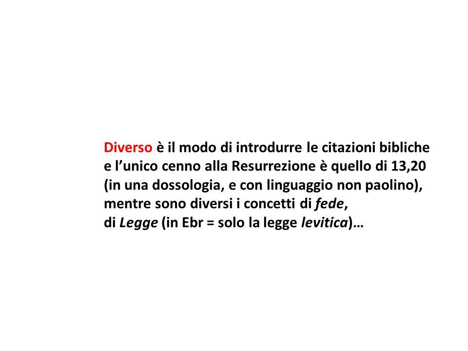 Diverso è il modo di introdurre le citazioni bibliche