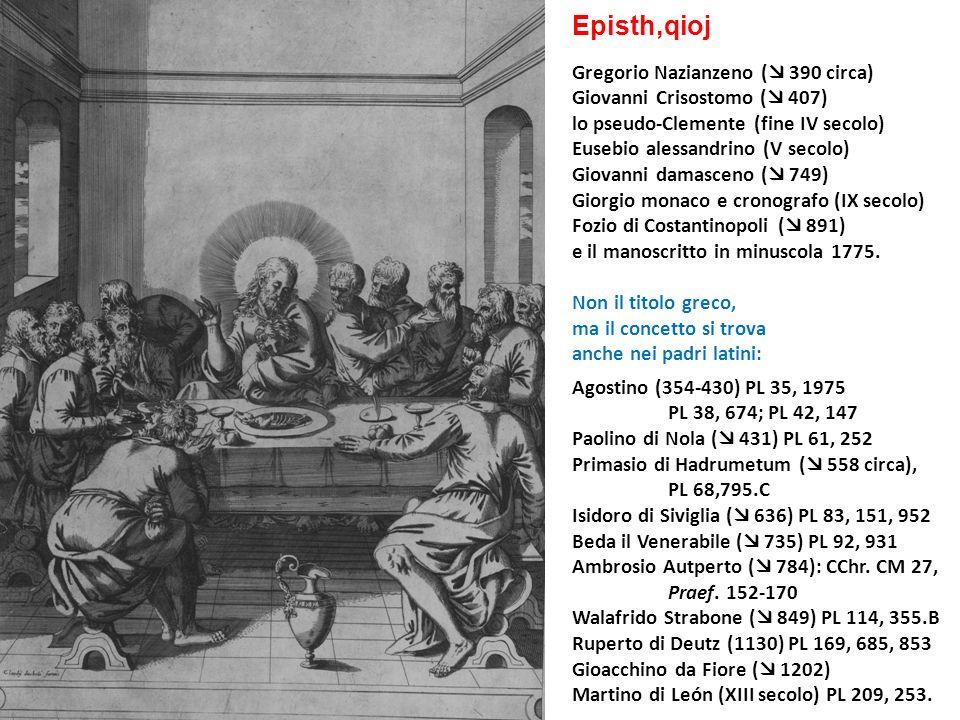 Episth,qioj Gregorio Nazianzeno ( 390 circa)