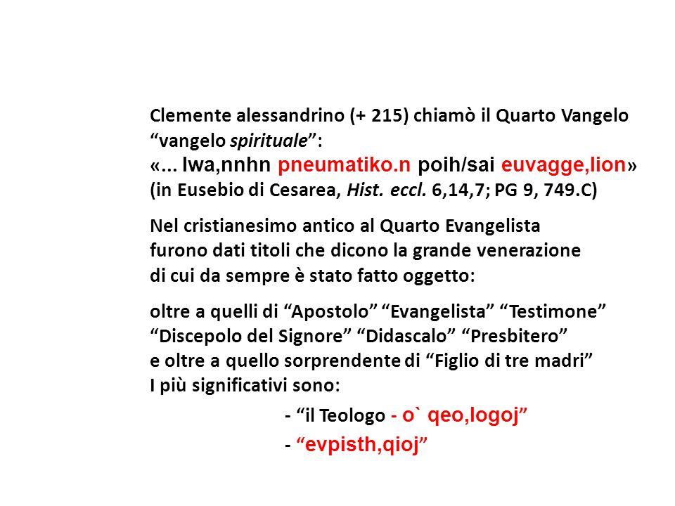 Clemente alessandrino (+ 215) chiamò il Quarto Vangelo vangelo spirituale : «...