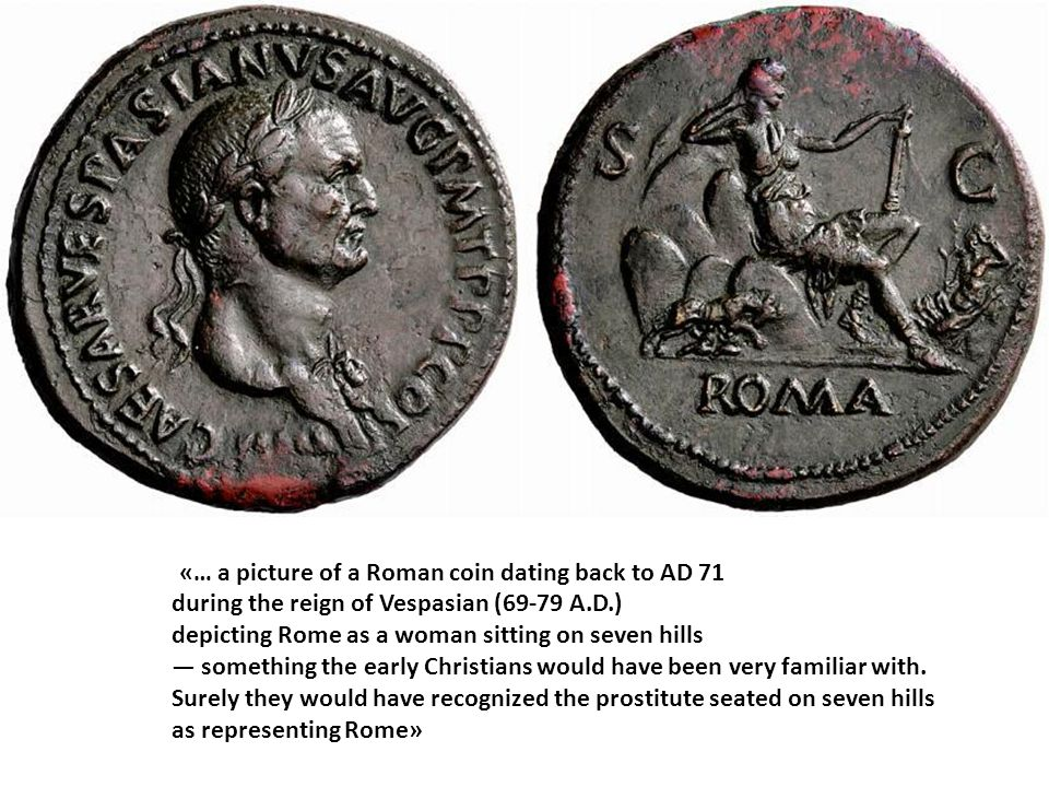 «… a picture of a Roman coin dating back to AD 71