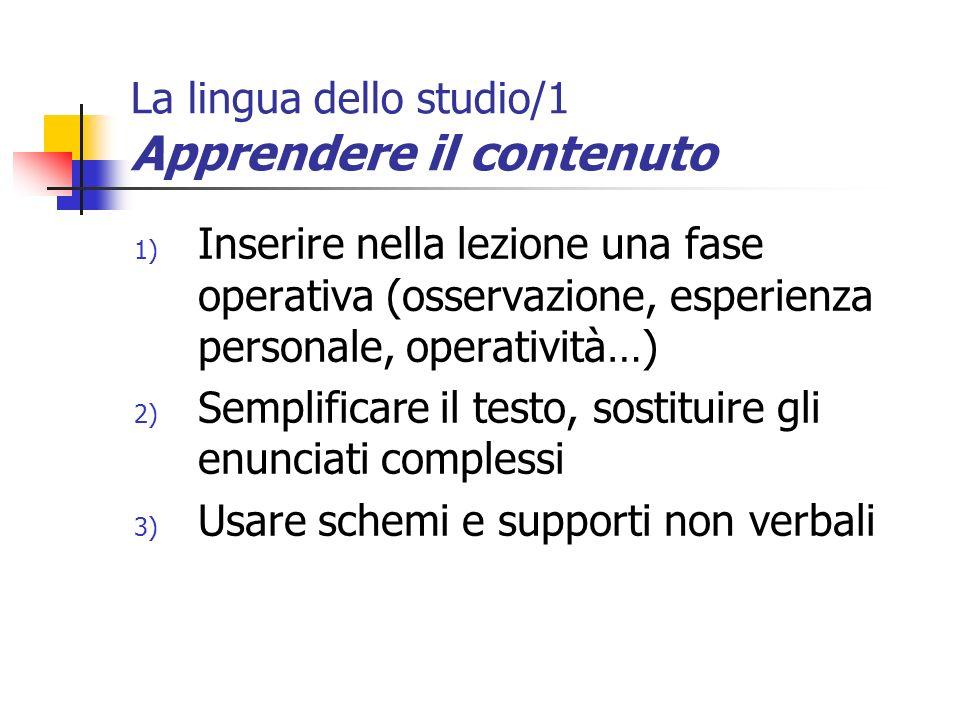 La lingua dello studio/1 Apprendere il contenuto