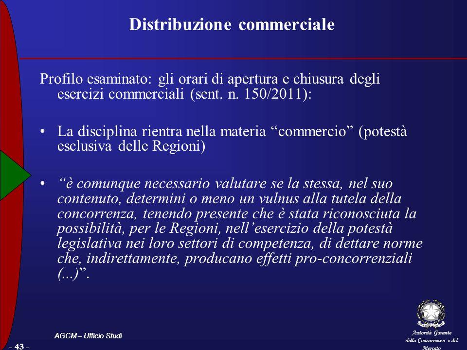 Distribuzione commerciale