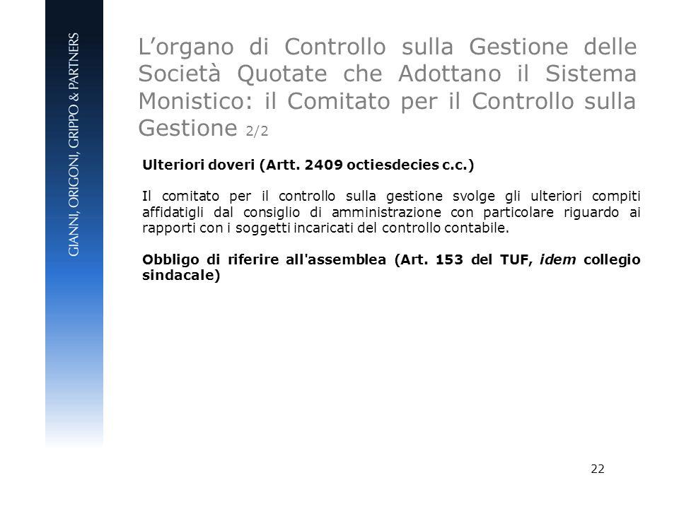 L'organo di Controllo sulla Gestione delle Società Quotate che Adottano il Sistema Monistico: il Comitato per il Controllo sulla Gestione 2/2