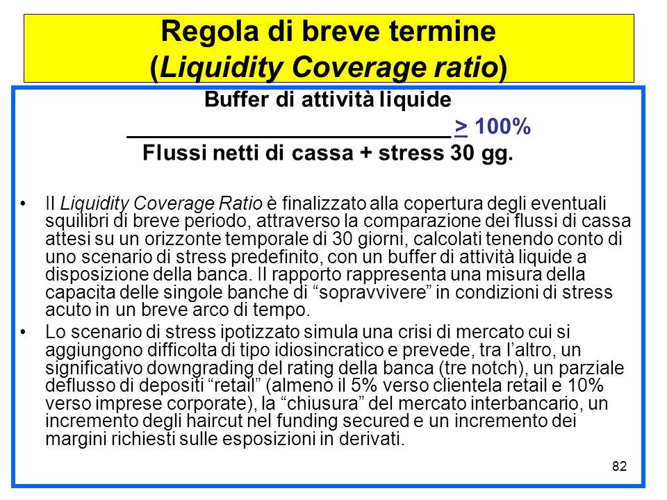 Regola di breve termine (Liquidity Coverage ratio)