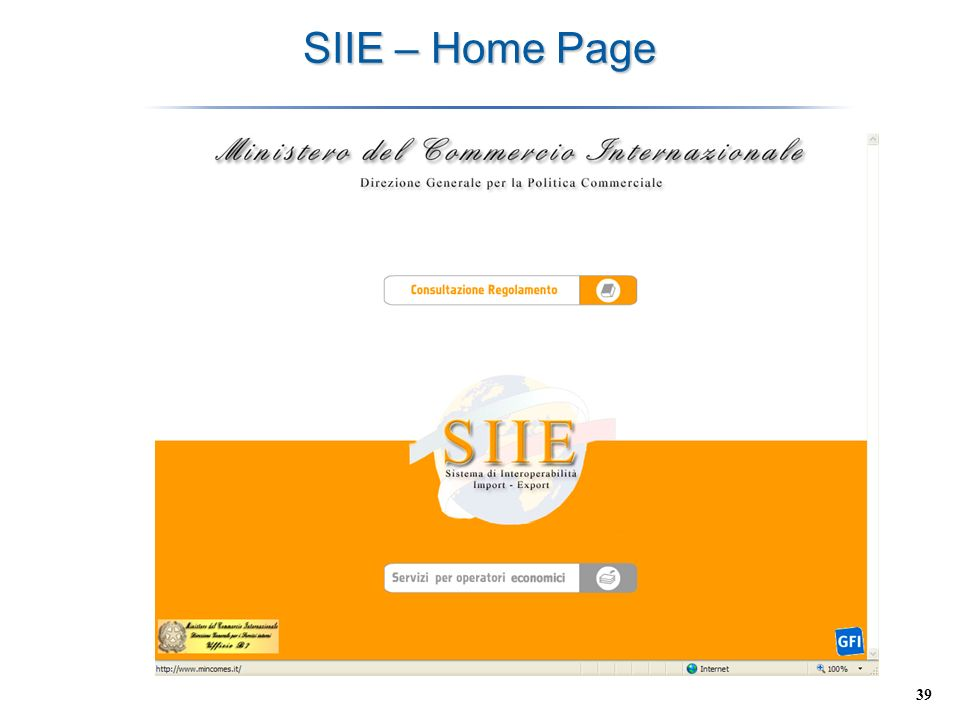 SIIE – Home Page