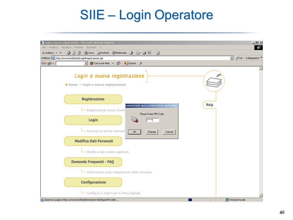 SIIE – Login Operatore