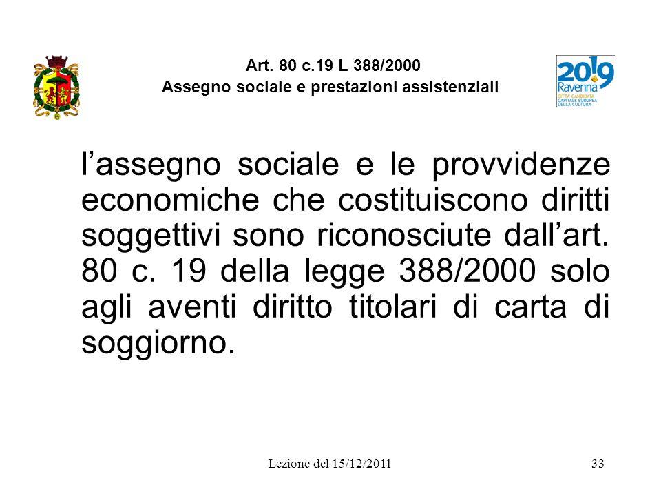 Art. 80 c.19 L 388/2000 Assegno sociale e prestazioni assistenziali