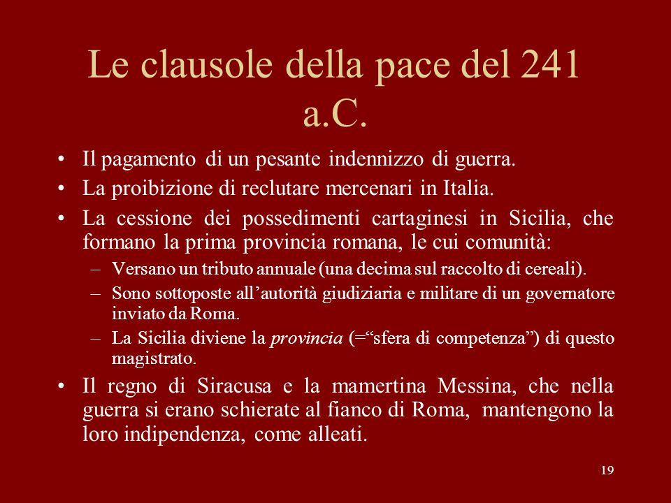 Le clausole della pace del 241 a.C.