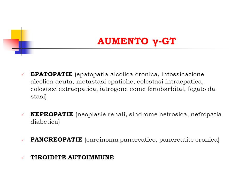 AUMENTO γ-GT