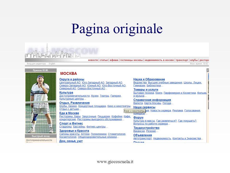 Pagina originale www.giocoscuola.it