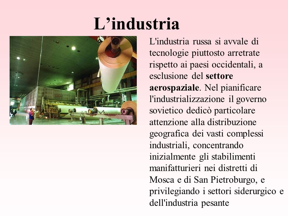L'industria