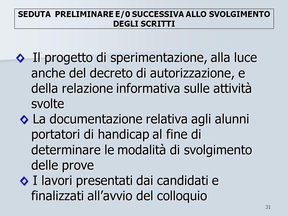 SEDUTA PRELIMINARE E/0 SUCCESSIVA ALLO SVOLGIMENTO DEGLI SCRITTI