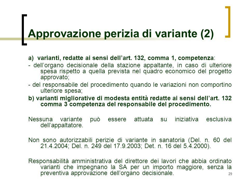 Approvazione perizia di variante (2)