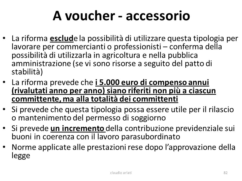 A voucher - accessorio