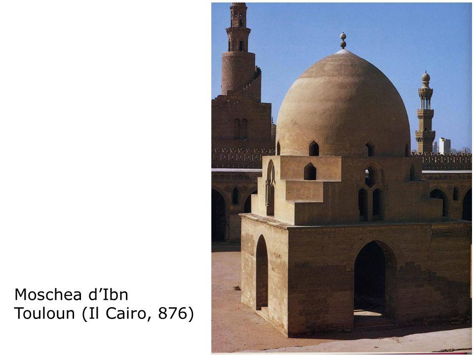 Moschea d'Ibn Touloun (Il Cairo, 876)