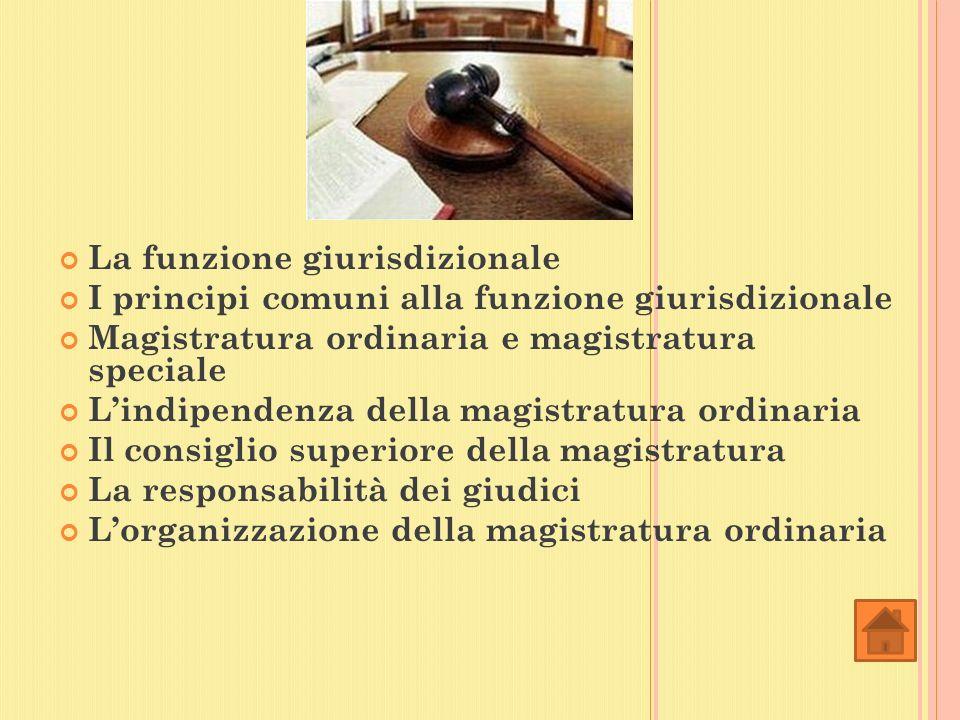 La funzione giurisdizionale