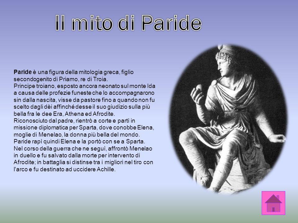 Il mito di Paride