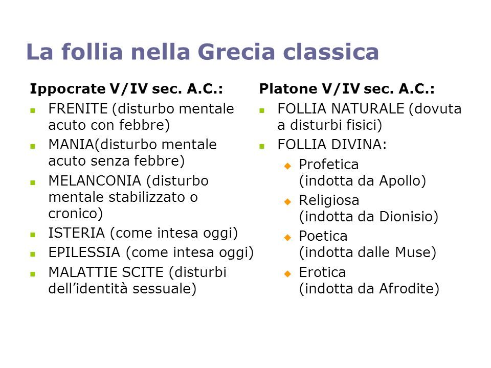 La follia nella Grecia classica