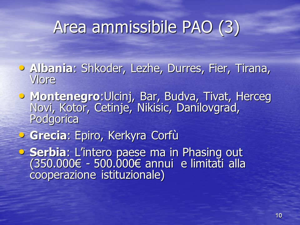 Area ammissibile PAO (3)