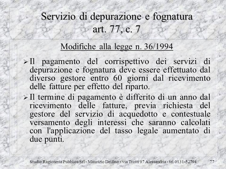Servizio di depurazione e fognatura art. 77, c. 7