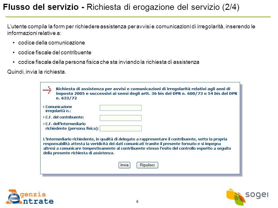 Flusso del servizio - Richiesta di erogazione del servizio (2/4)