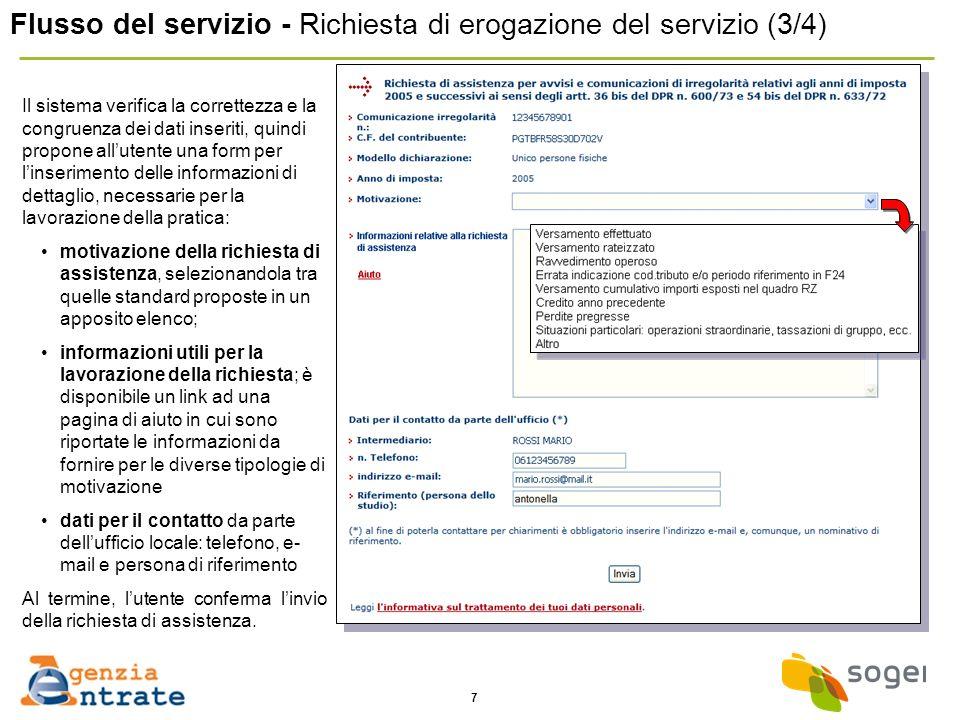 Flusso del servizio - Richiesta di erogazione del servizio (3/4)