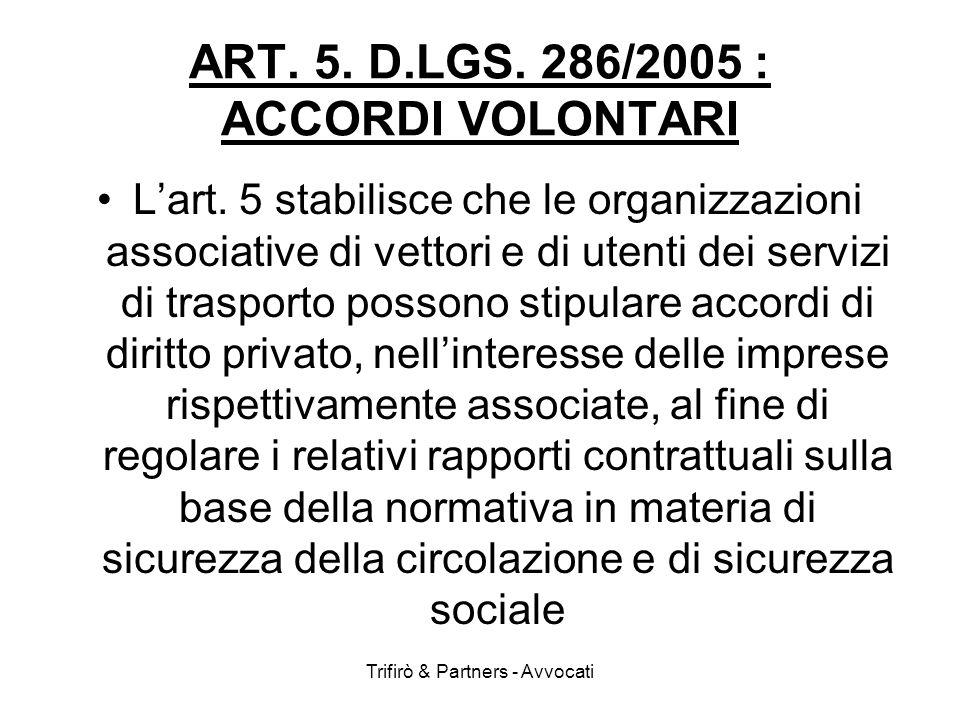 ART. 5. D.LGS. 286/2005 : ACCORDI VOLONTARI