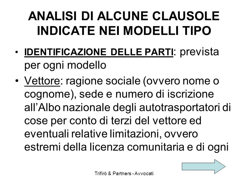 ANALISI DI ALCUNE CLAUSOLE INDICATE NEI MODELLI TIPO