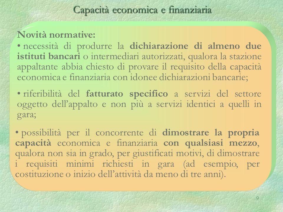Capacità economica e finanziaria