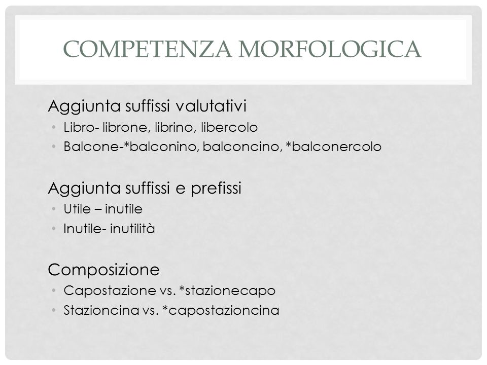 Competenza morfologica