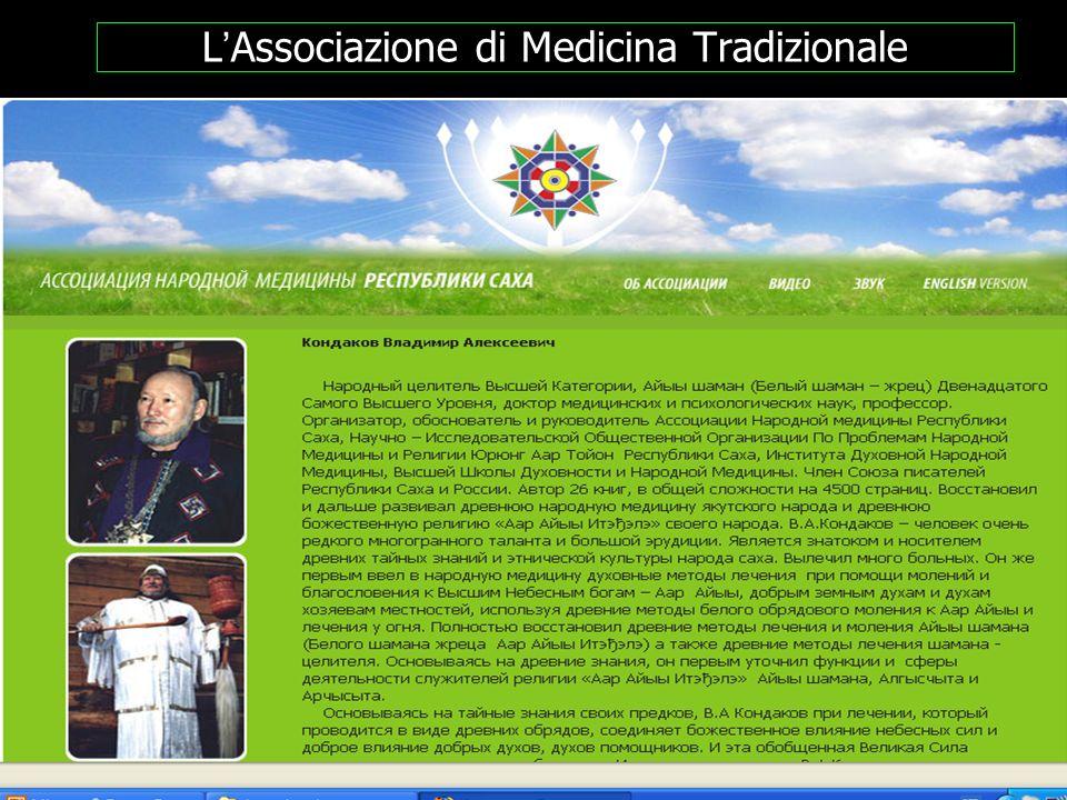 L'Associazione di Medicina Tradizionale