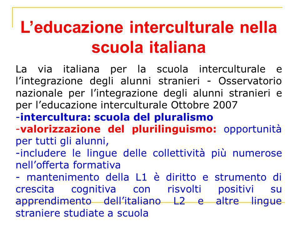L'educazione interculturale nella scuola italiana