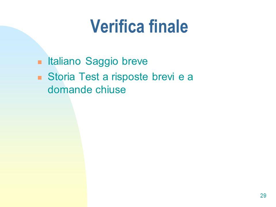 Verifica finale Italiano Saggio breve