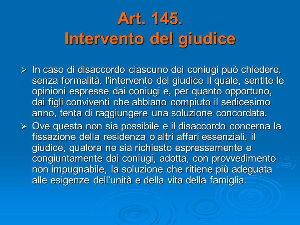 Art. 145. Intervento del giudice