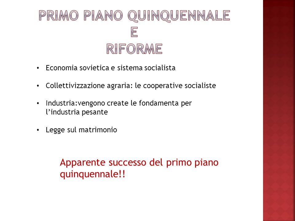 PRIMO PIANO QUINQUENNALE e riforme