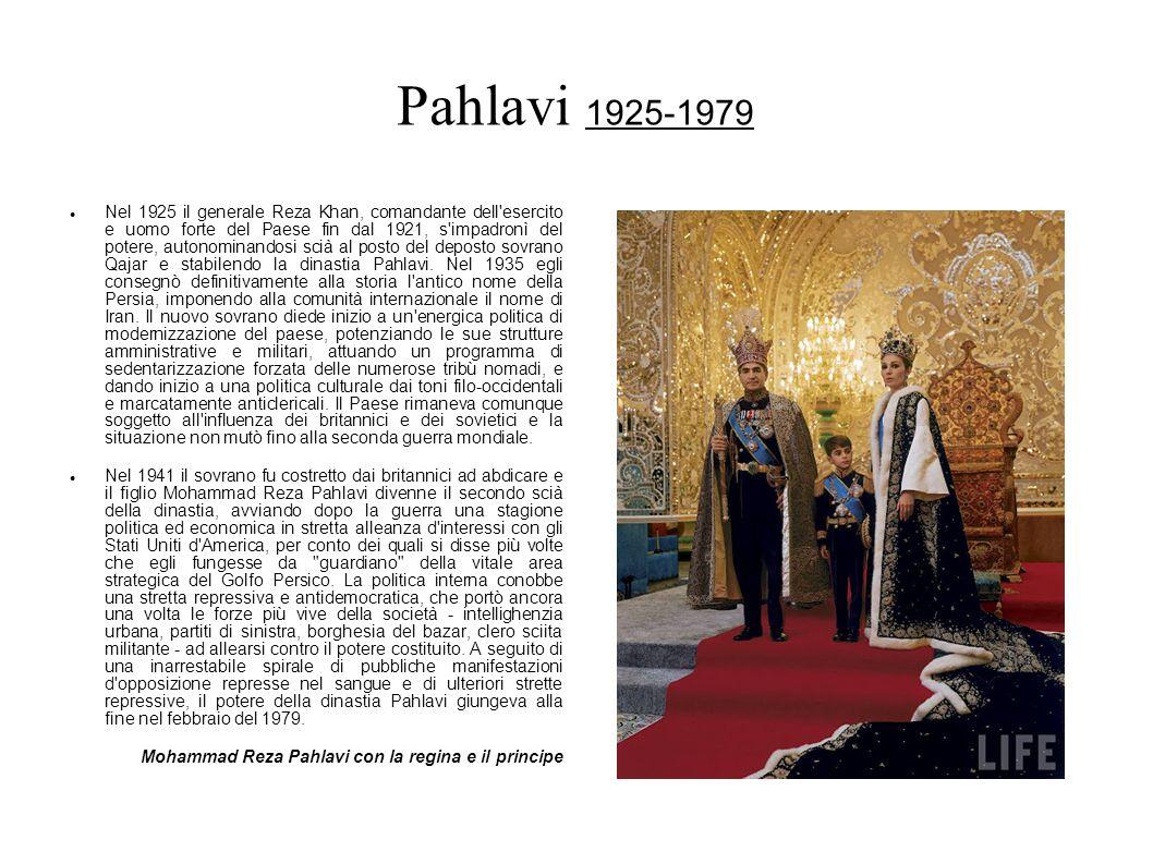 Pahlavi 1925-1979