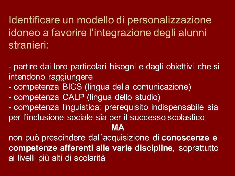 Identificare un modello di personalizzazione idoneo a favorire l'integrazione degli alunni stranieri: