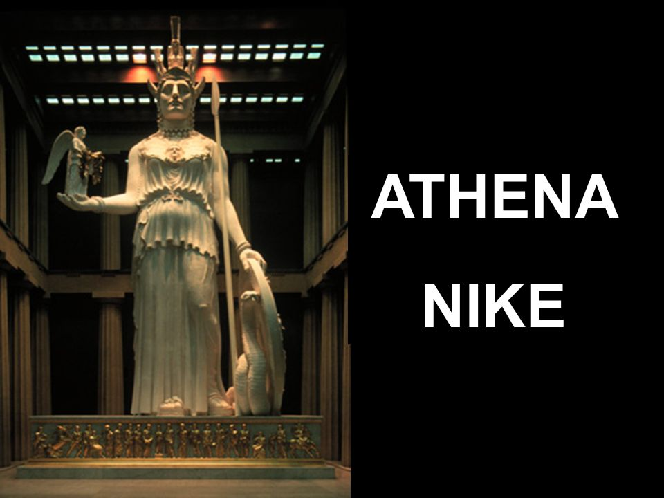 ATHENA NIKE