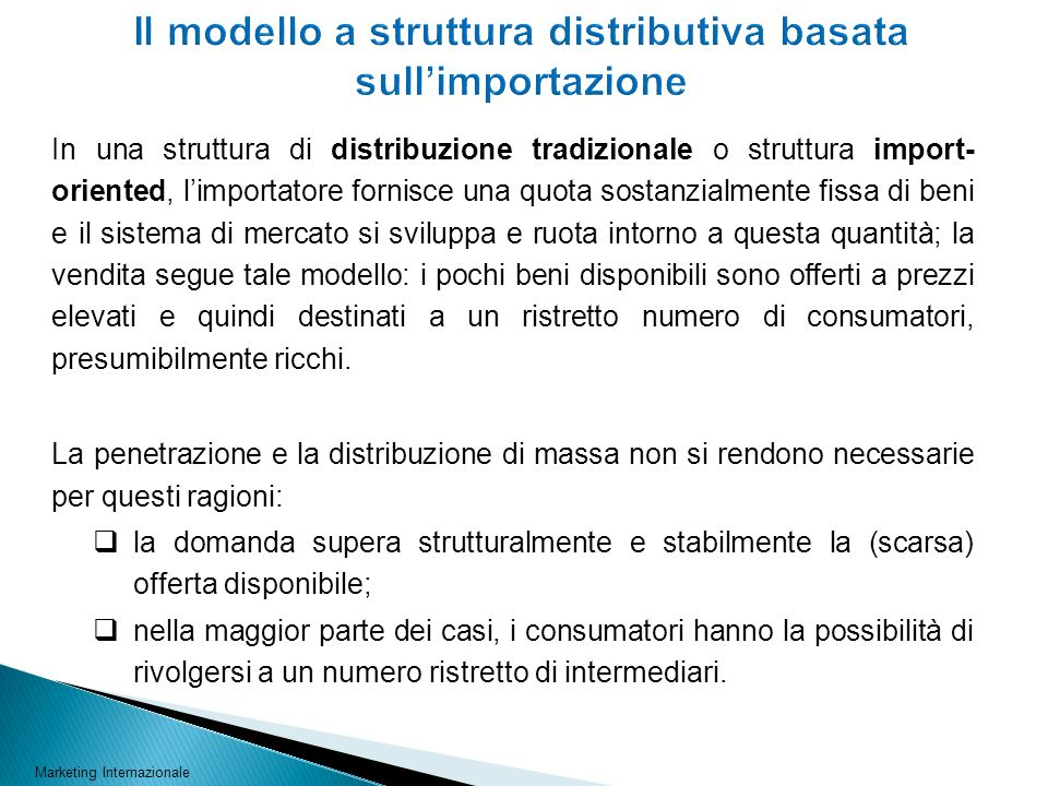 Il modello a struttura distributiva basata sull'importazione