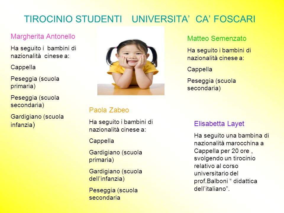 TIROCINIO STUDENTI UNIVERSITA' CA' FOSCARI