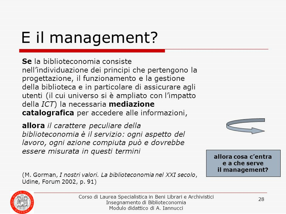 E il management