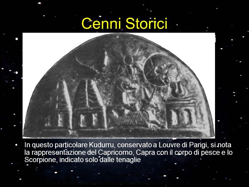 Cenni Storici I Kudurru erano pietre di confine degli antichi signori della Mesopotania.